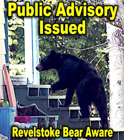 Public Advisory photo RBAS